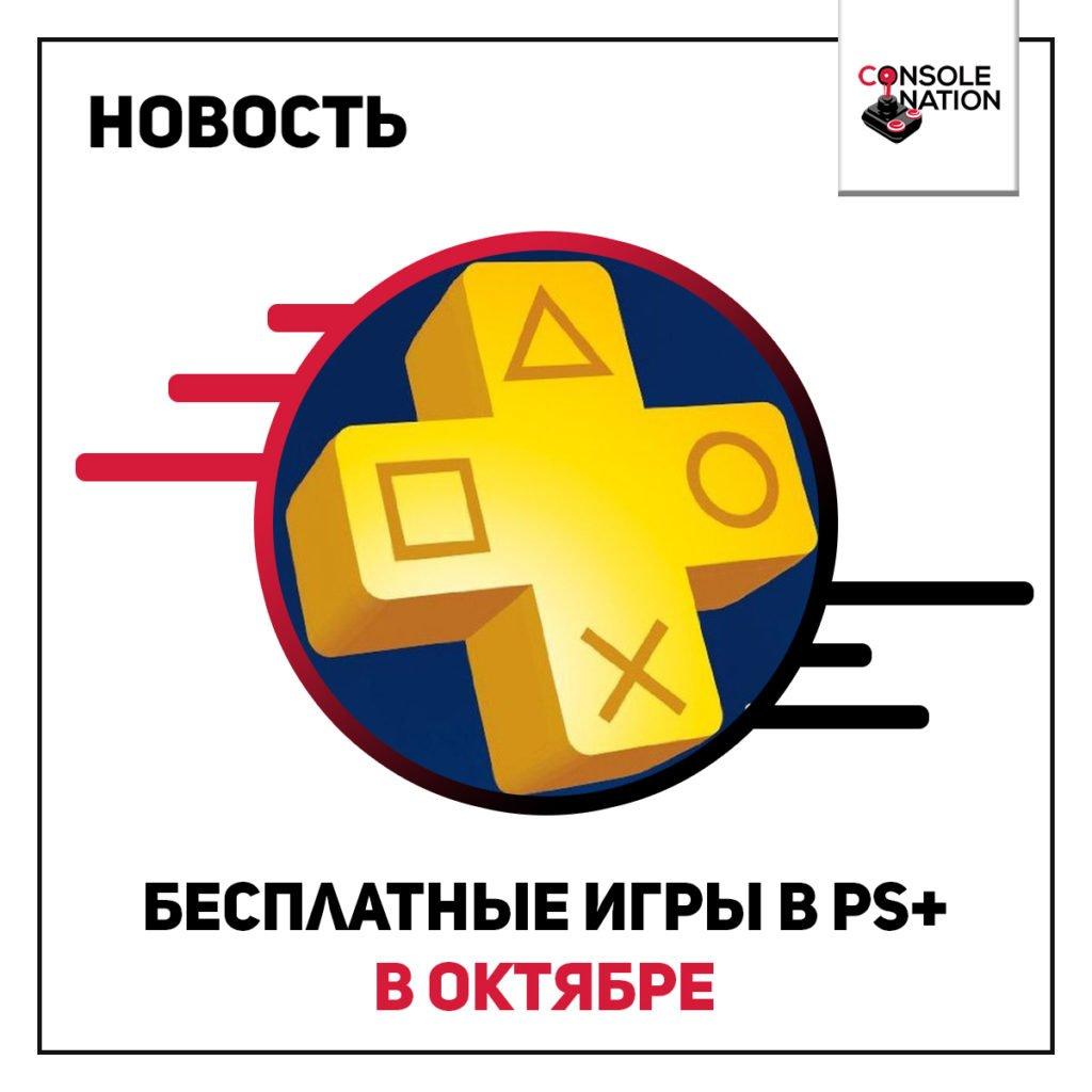 Бесплатные игры в карты