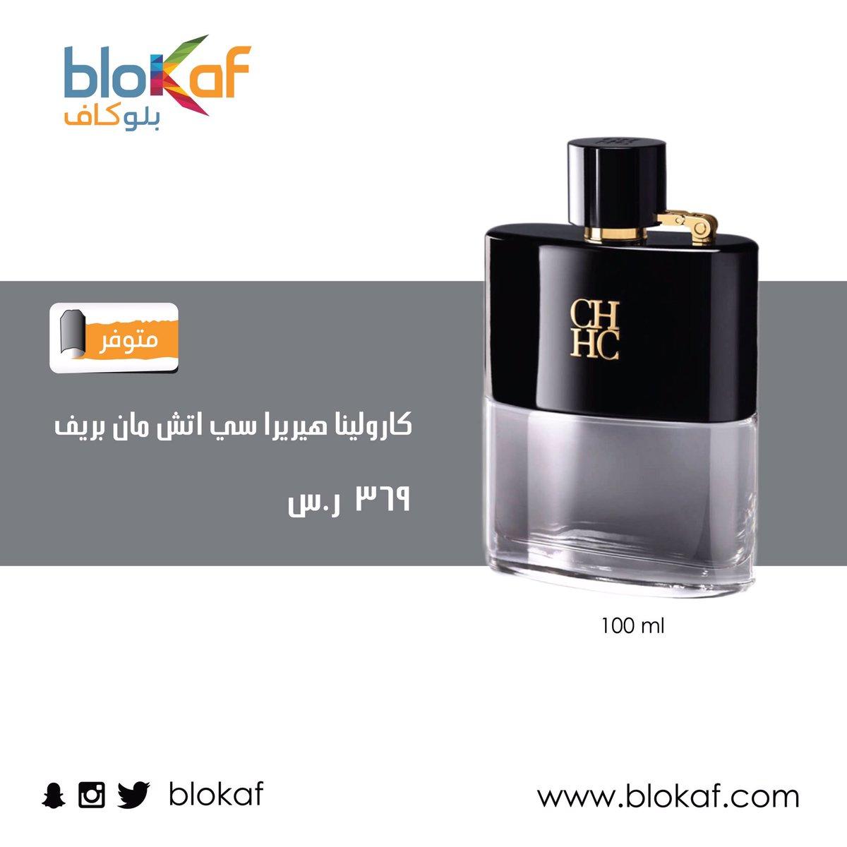 b55643612 علي عبدو صمدو (@hhh_2222) | Twitter