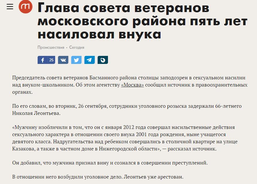 США предоставят Украине более $ 5 млн для кибербезопасности - Цензор.НЕТ 7028