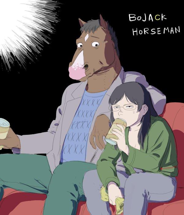 Netflix/ボージャック・ホースマン