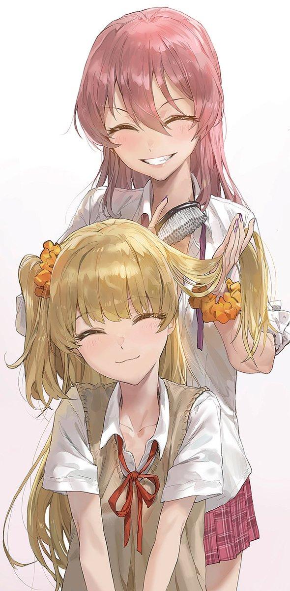 城ヶ崎姉妹
