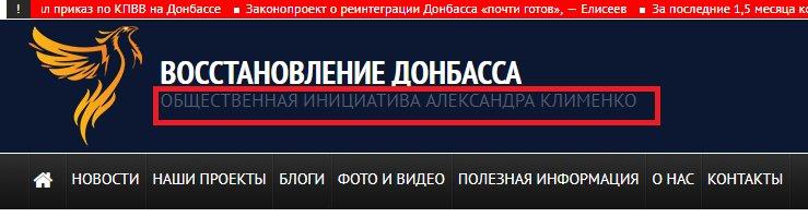 Илья клименко бинарные опционы