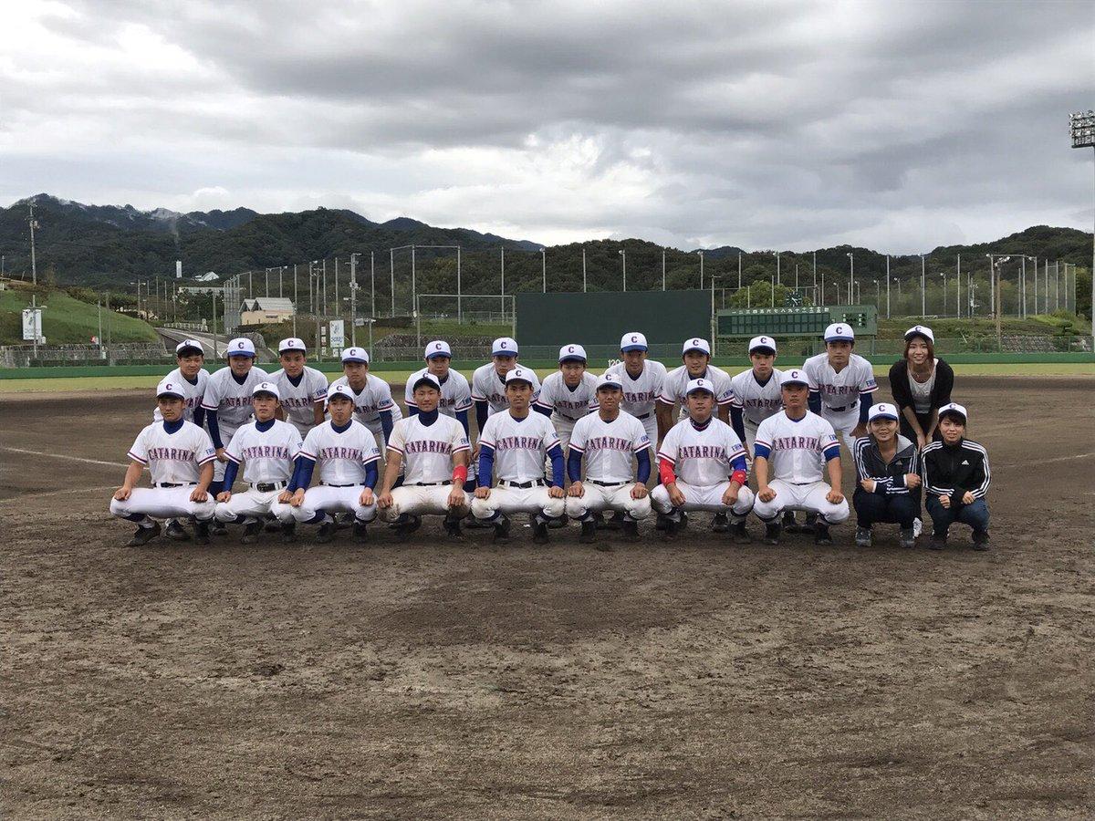 西日本軟式野球選手権大会 | 公益財団法人 全日本軟 …