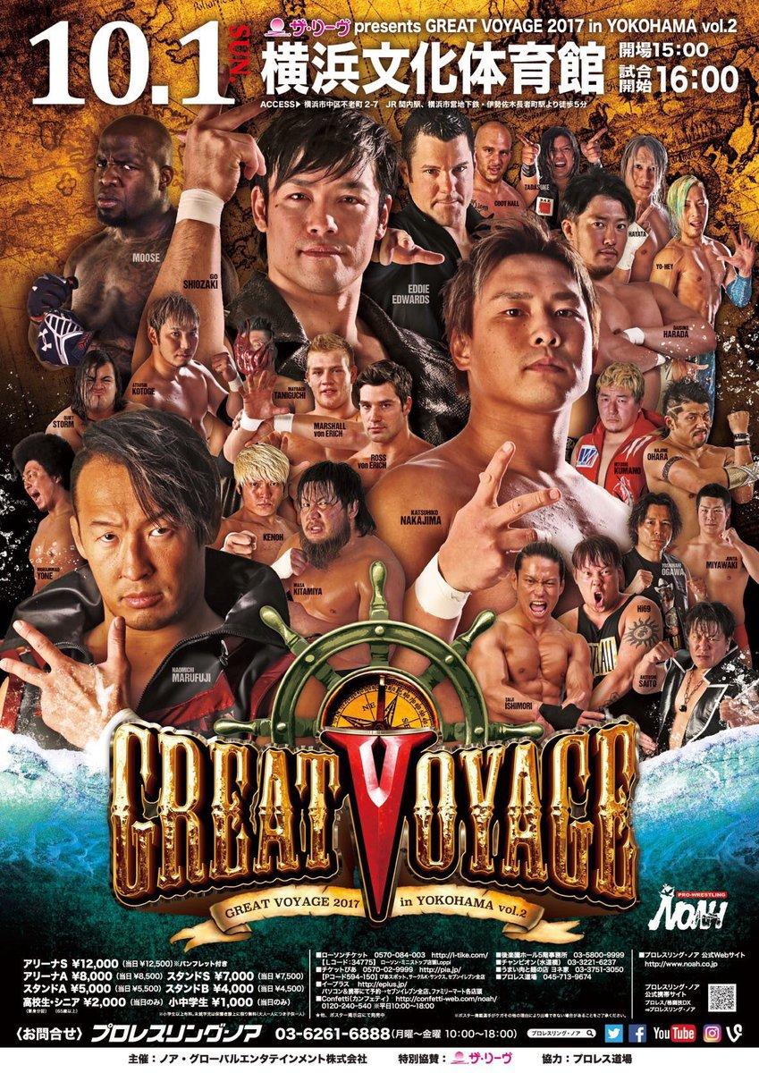 RESULTADOS - NOAH Great Voyage in Yokohama Vol. 2 (01/10/2017)