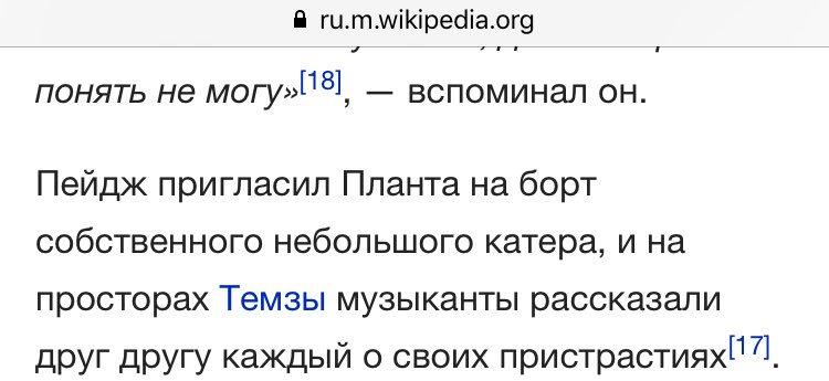 Фьючерсы опционы википедия