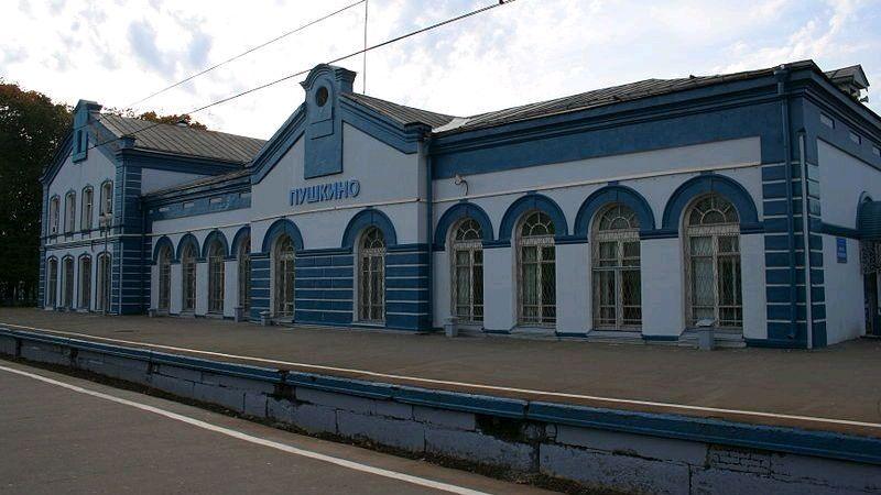 Телефонный справочник тацинского района