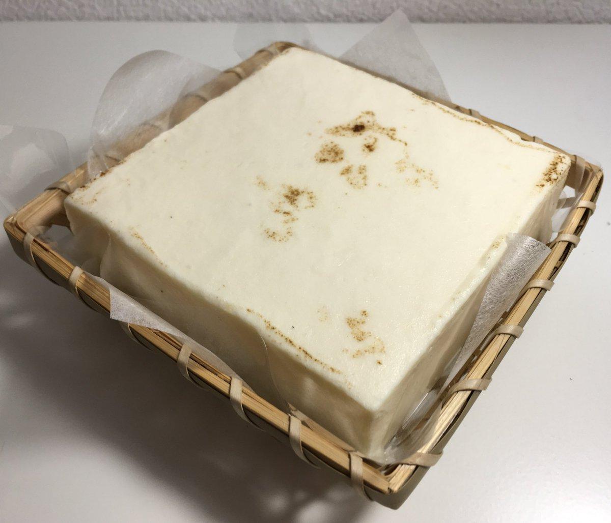 豆腐好き・甘いもの好きの人が失神しそうなものを買った。関西のセンスが光る『トーフチャウデ』 今この美味しさを伝えようと一生懸命言葉を考えたんですけど表せないくらい美味しいからみんな買うべき  豆腐人生が変わる