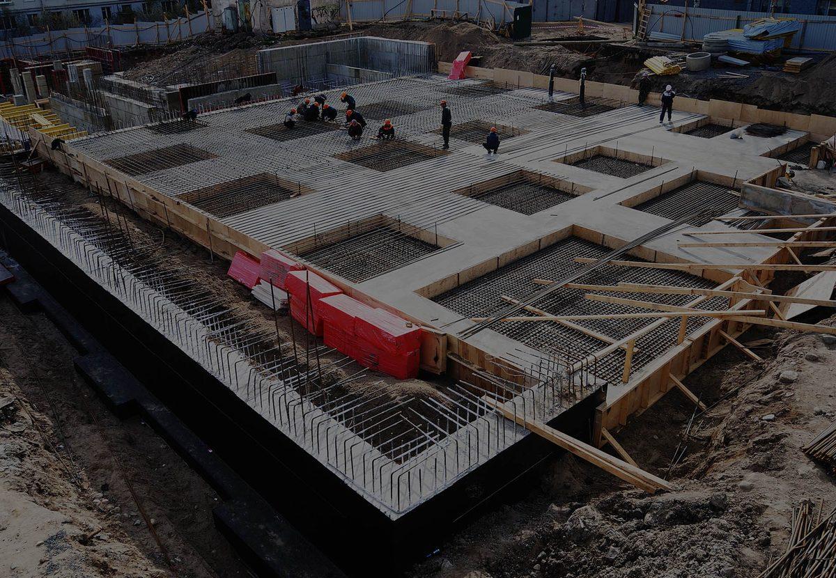 бетон бетонные работы