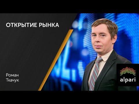 Валютные фондовые и фьючерсные опционы