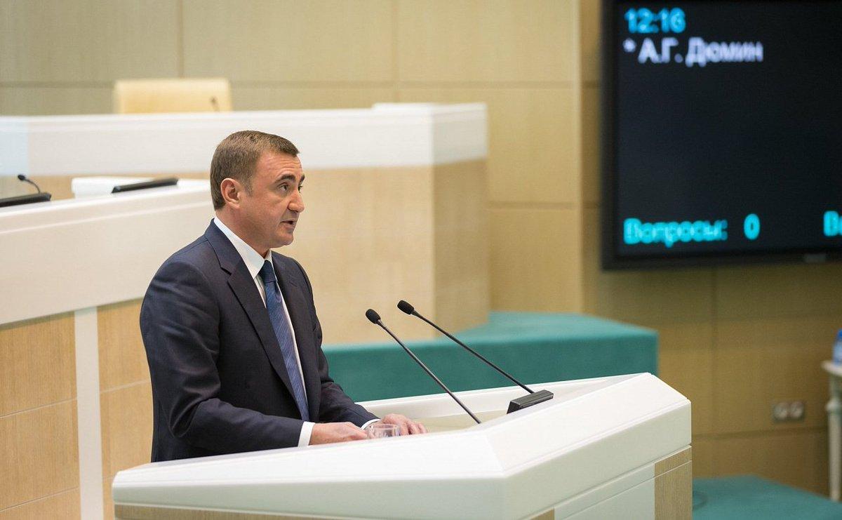 Дюмин алексей губернатор тульской области