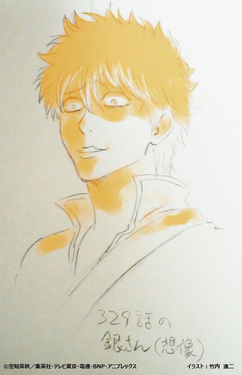 <放送まであと3日!>今日はキャラクターデザイン&総作画監督の竹内進二さんから熱いイラストをもらったぞ!素敵な銀さんだ!#銀魂 #ゲス顔
