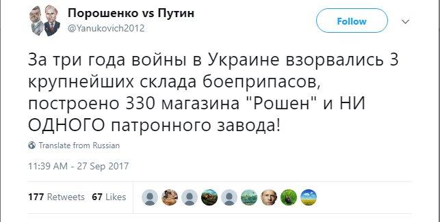 Областная и местная власть должны как можно быстрее провести восстановительные работы в Калиновке, - Гройсман - Цензор.НЕТ 7689