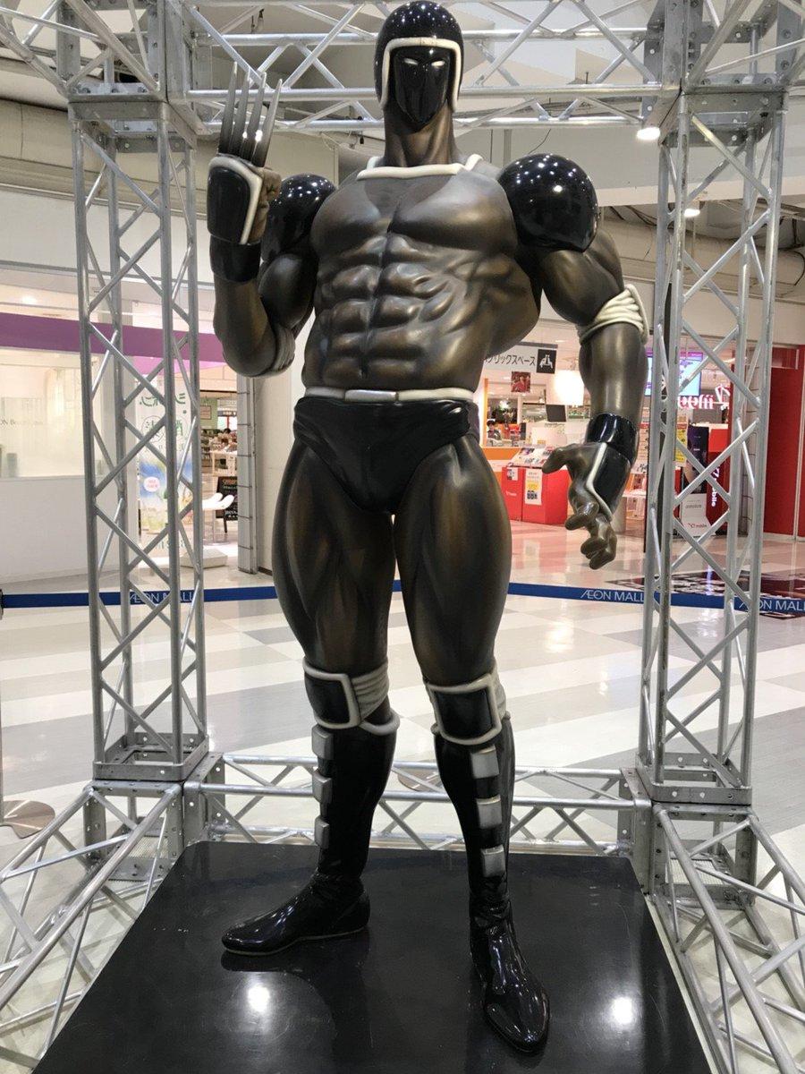 明日よりイオン相模原ショッピングセンターにてウォーズマンがお待ちしております!