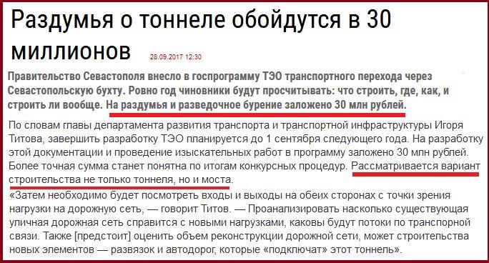 С горы Аю-Даг в оккупированном Крыму эвакуировали туристов из Харькова - Цензор.НЕТ 5441