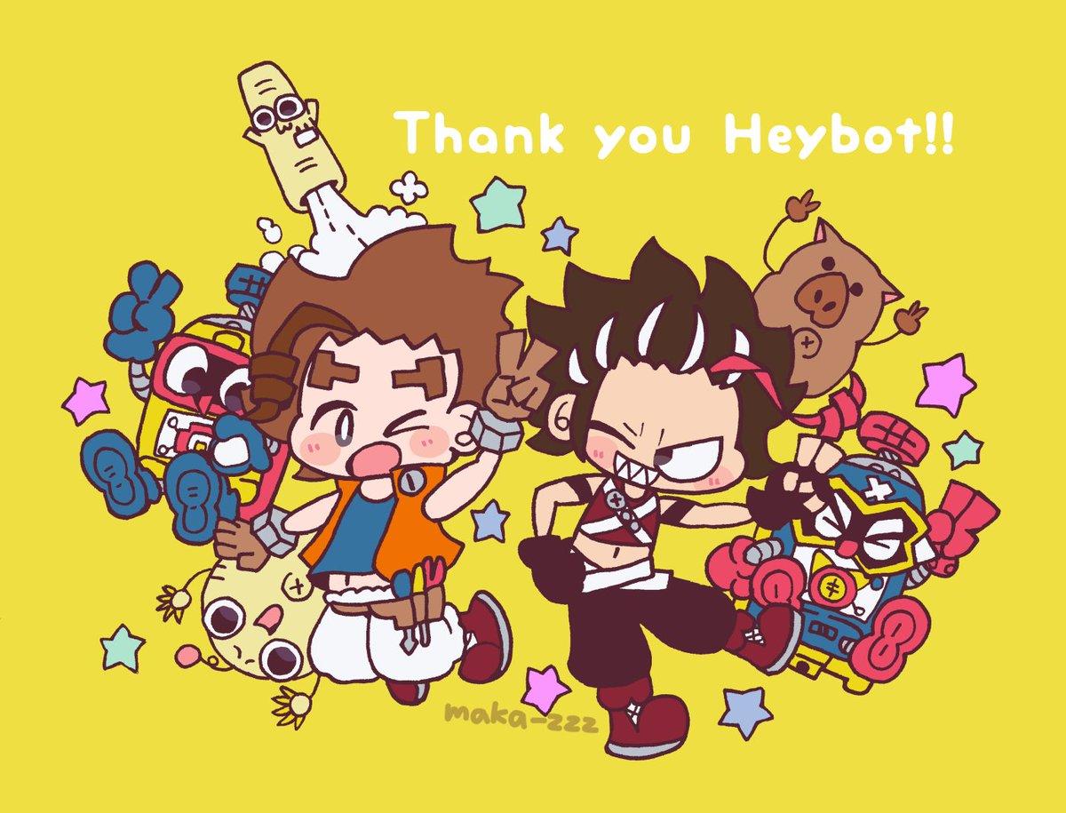 オオオ~~~遅くなりましたが #ヘボット アリガッ・トウ!ダンコン!!オブリガート!!!マジサンクス!!!! 制作陣の皆様お疲れ様でした🔩