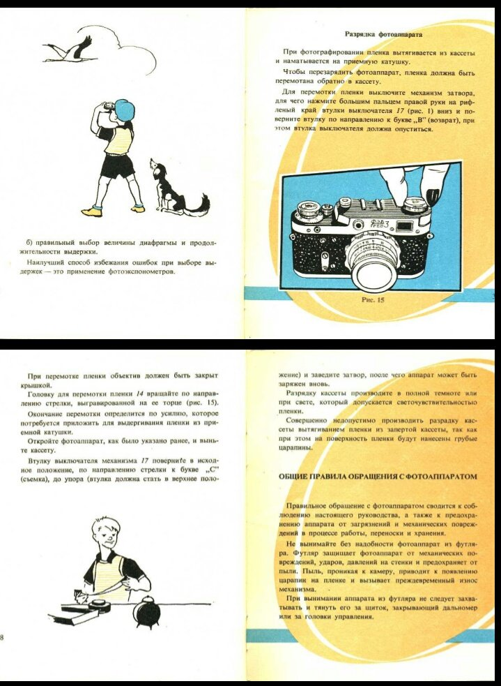 Инструкции к тахографам