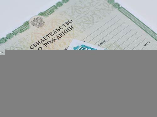 Выплаты при рождении третьего ребенка в 2017 году москве
