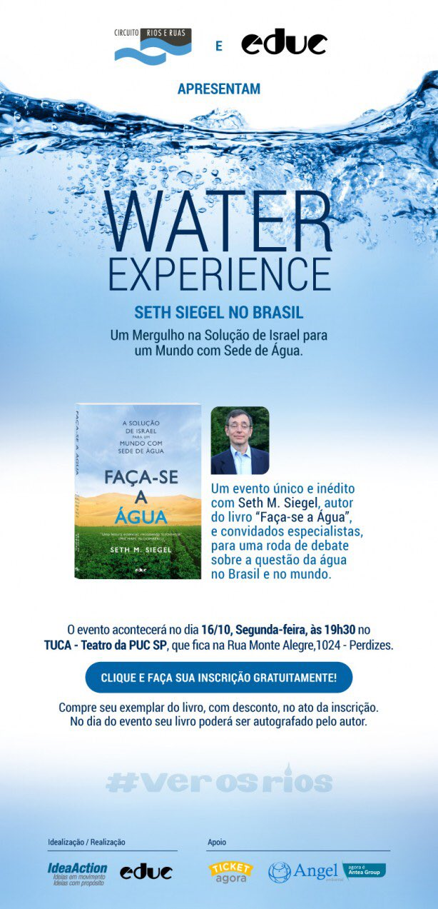 seth m siegel on twitter flyer for one of the brazil events next