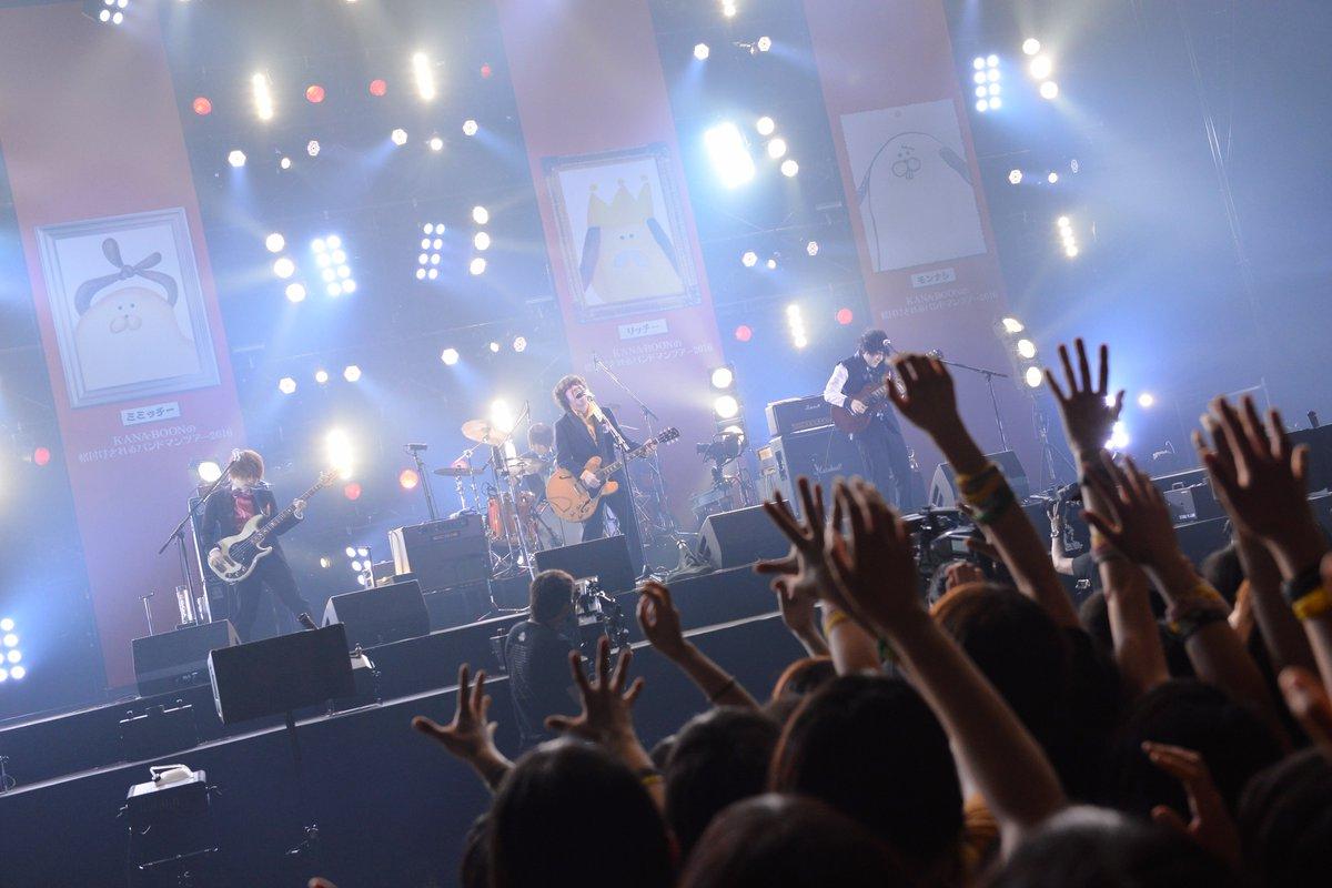 いま最も勢いのあるバンド、KANA-BOON( @_kanaboon )監修のクイズです!バンドマン…