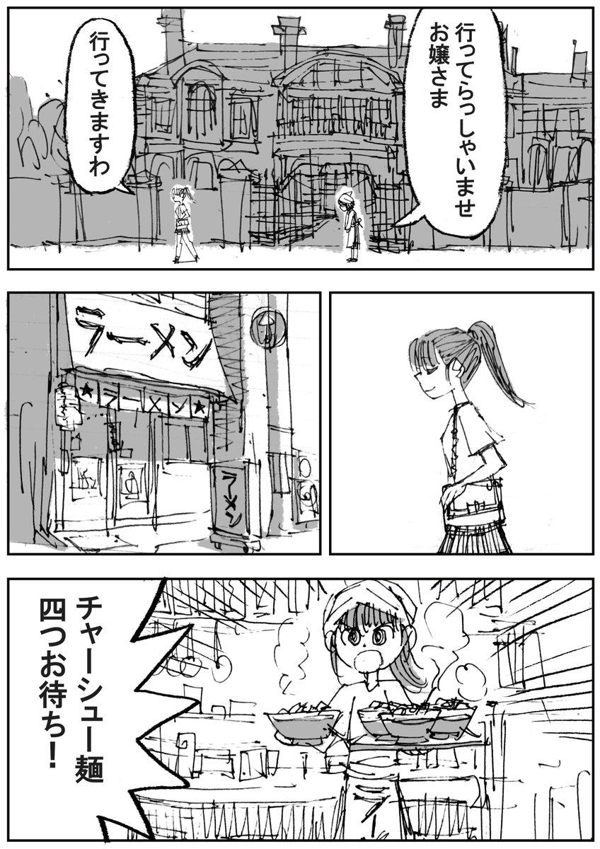 【実録】物欲その3