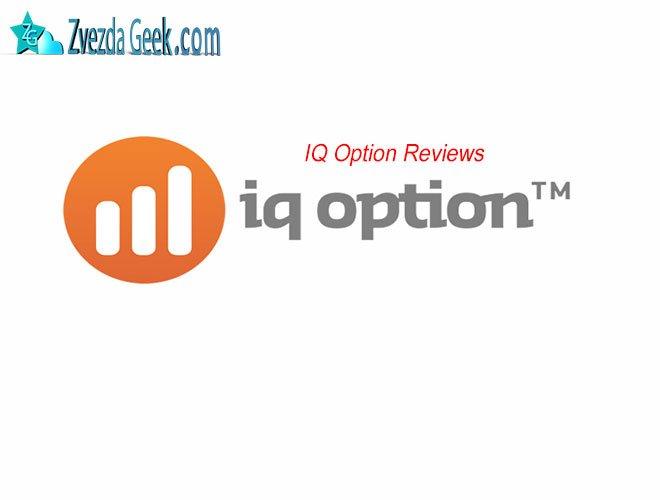 Беспроигрышные стратегии на бинарных опционах iqoption