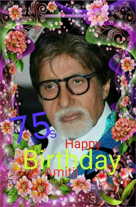 Amitabh bachchan ko unky Happy Birthday per Tiwari pariwar ki or se hardik subhkamnaye.