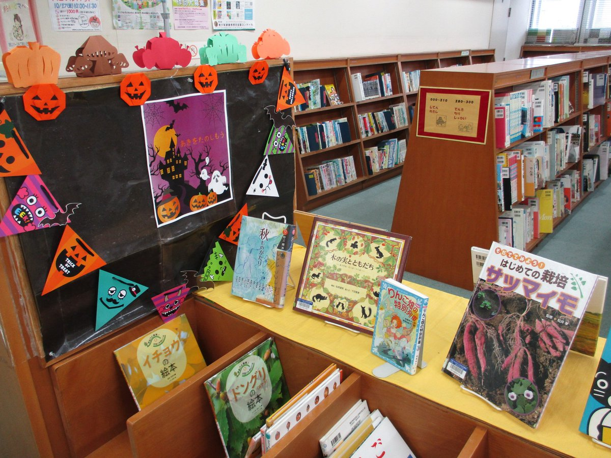 区 図書館 杉並