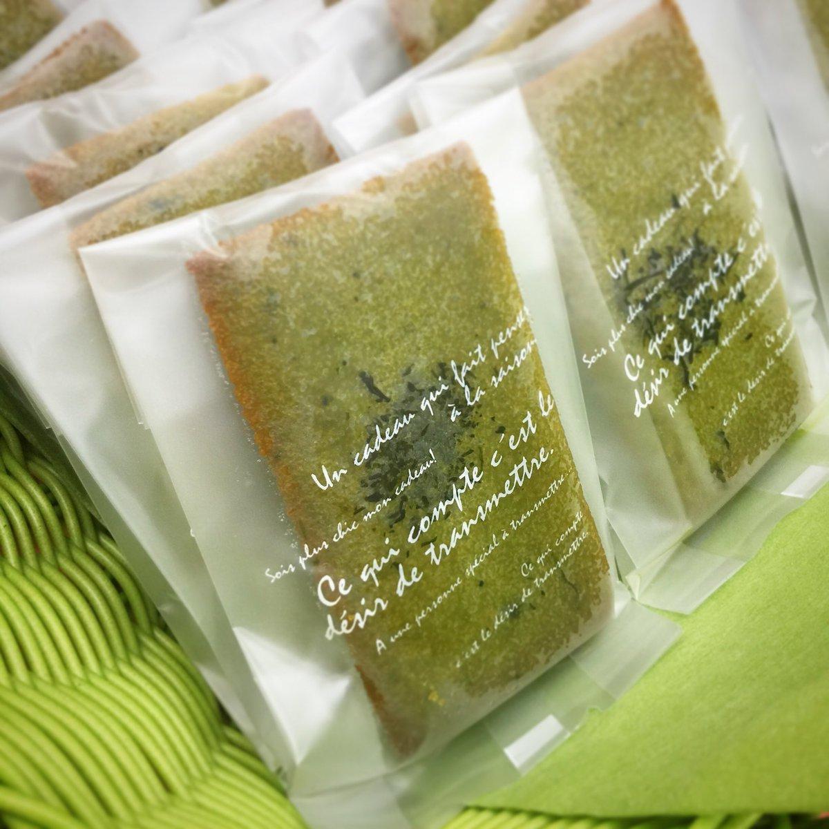 茨城県の三大銘茶「古内茶」の茶葉を使用したお茶のフィナンシェです😊 #フィナンシェ #古内茶 #茨城のお茶