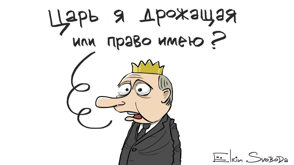 Румыния отказала в лицензии на вещание российскому телеканалу РТР - Цензор.НЕТ 3844