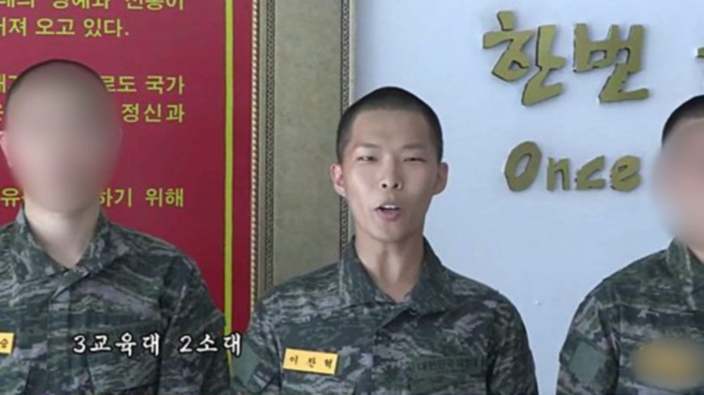 Akdong Musician's Chanhyuk shows his passion for the marine corps https://t.co/5jahB2VZev