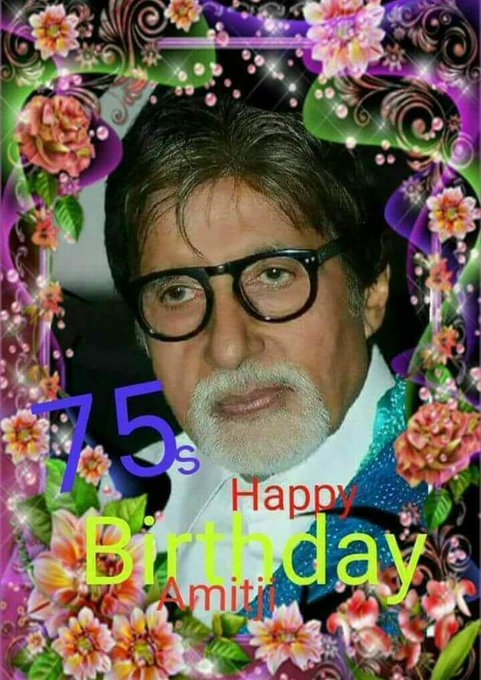 75th... Happy birthday to Amitabh Bachchan sir...