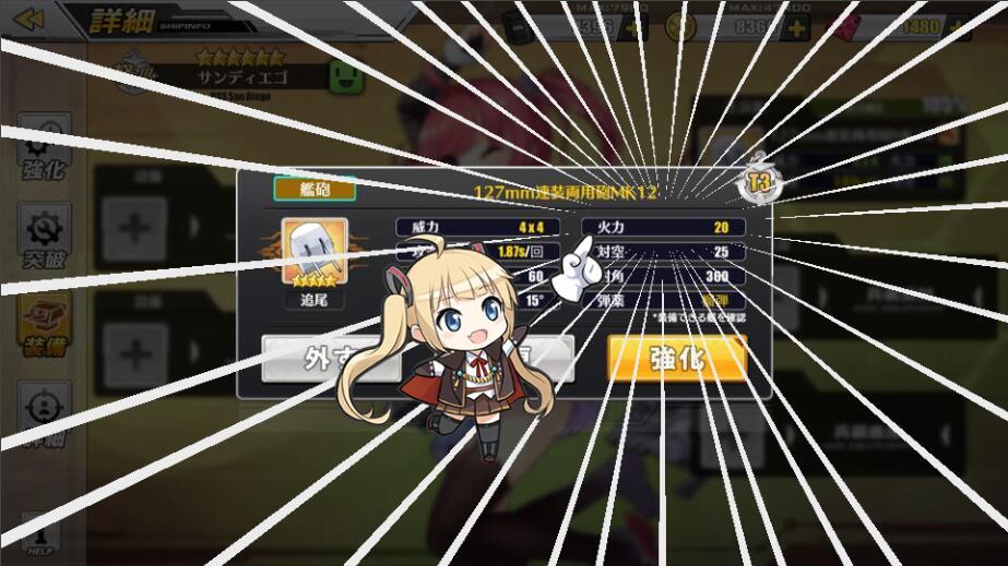アズレン 127mm連装両用砲mk12