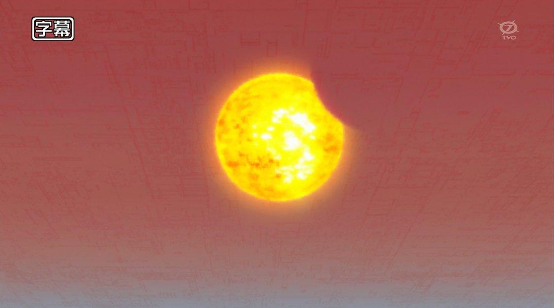 太陽が… #VRAINS https://t.co/PMZwpMekeu