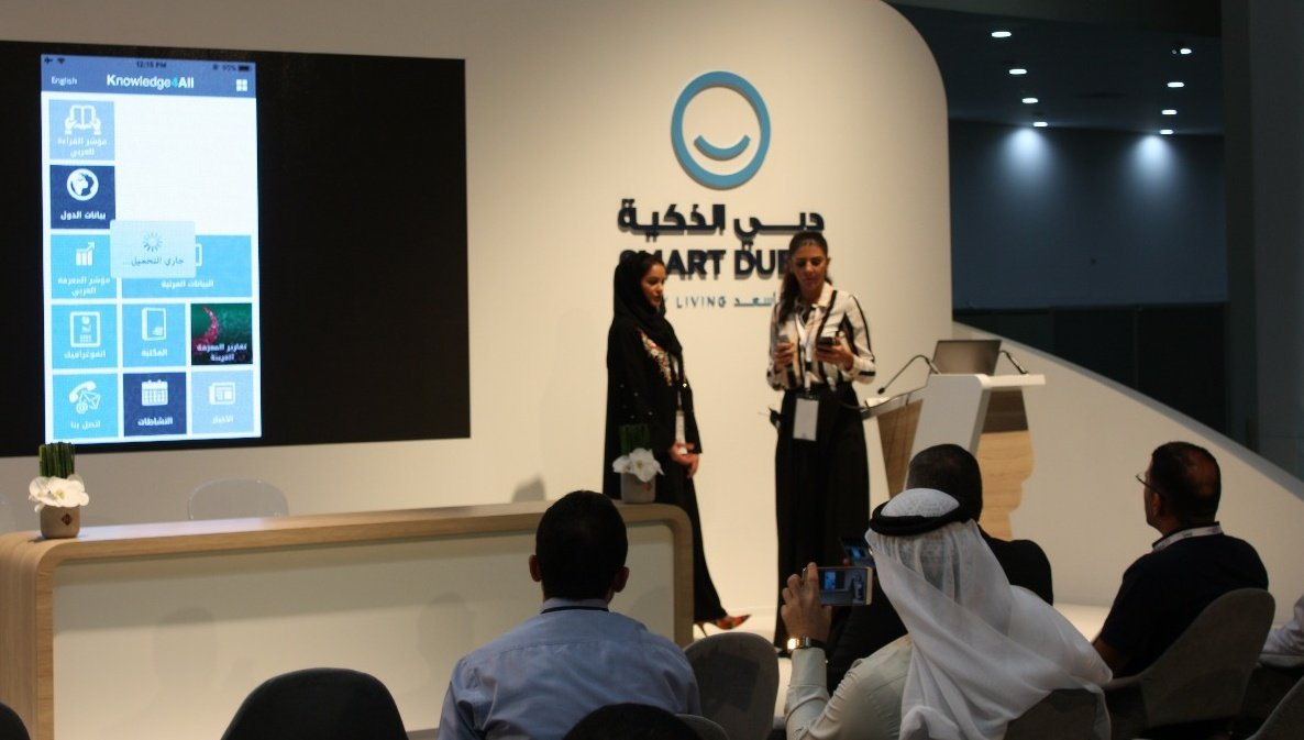 Sirine Saghira from #UNDP #ArabKnowledge #Project presenting the #knowledge4all #mobile #application at #GITEXTechWeek<br>http://pic.twitter.com/zicb6WCCx0
