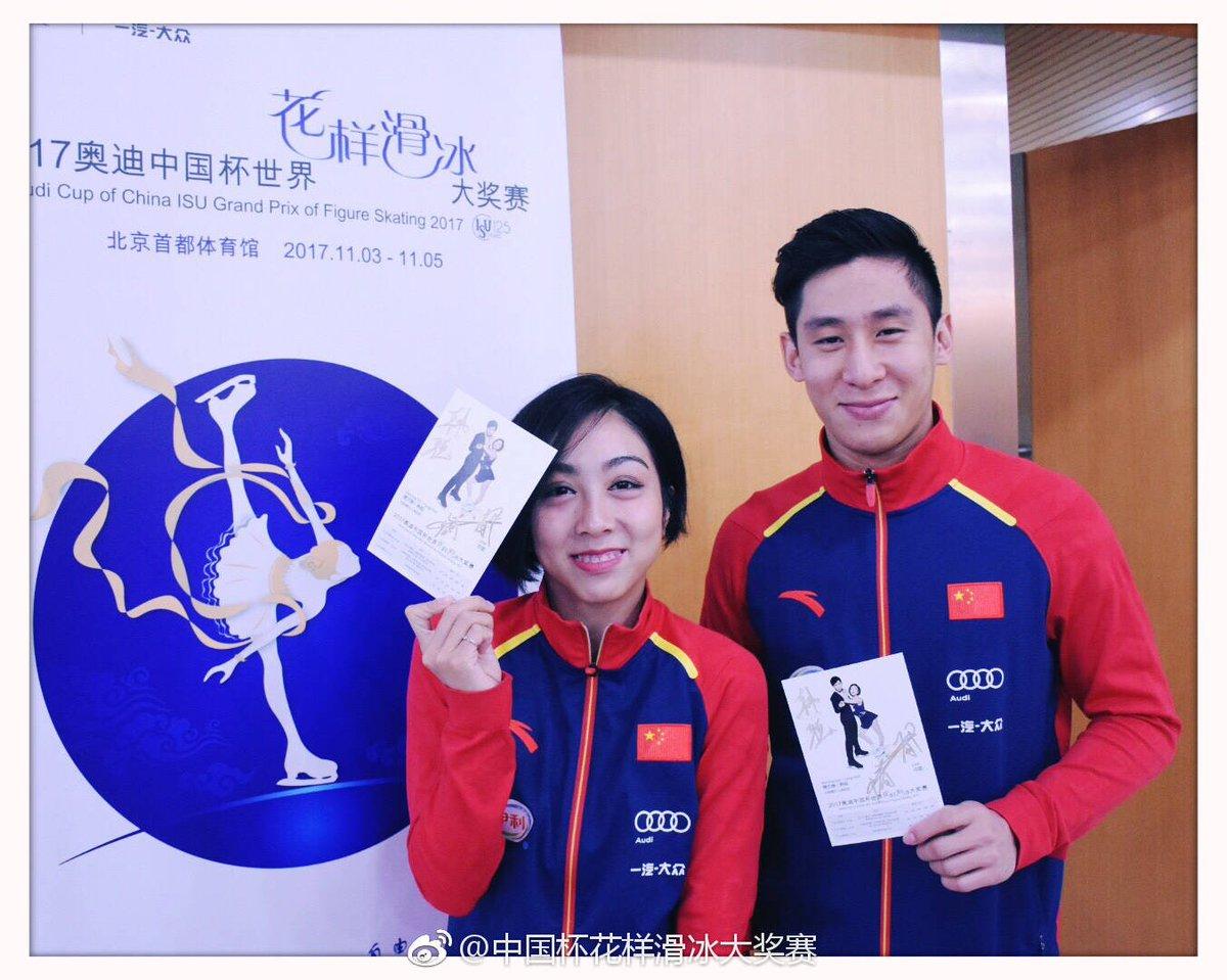 Китай: единым форматом - Страница 37 DL2SttGUEAA02Gn