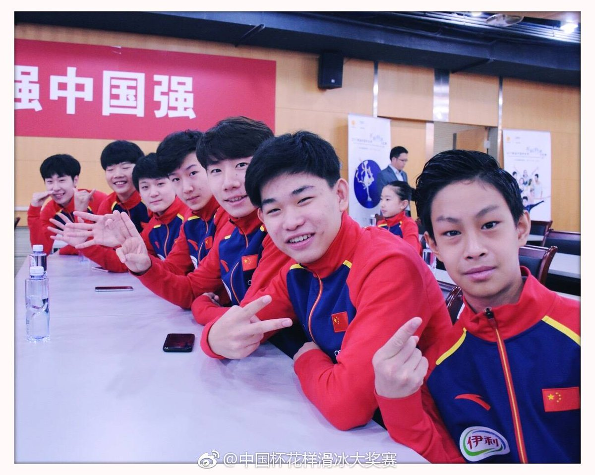 Китай: единым форматом - Страница 37 DL2TbUcU8AA085P