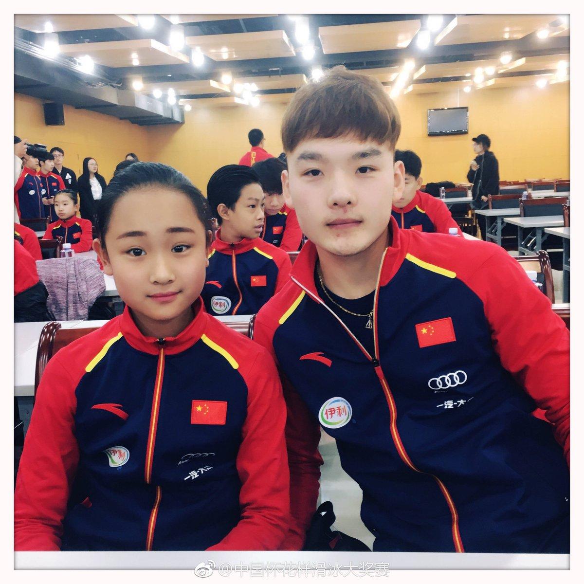 Китай: единым форматом - Страница 37 DL2TddNUQAAinP_