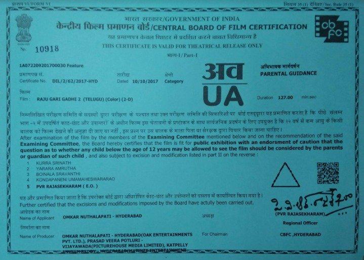 raju gari gadhi2 certification