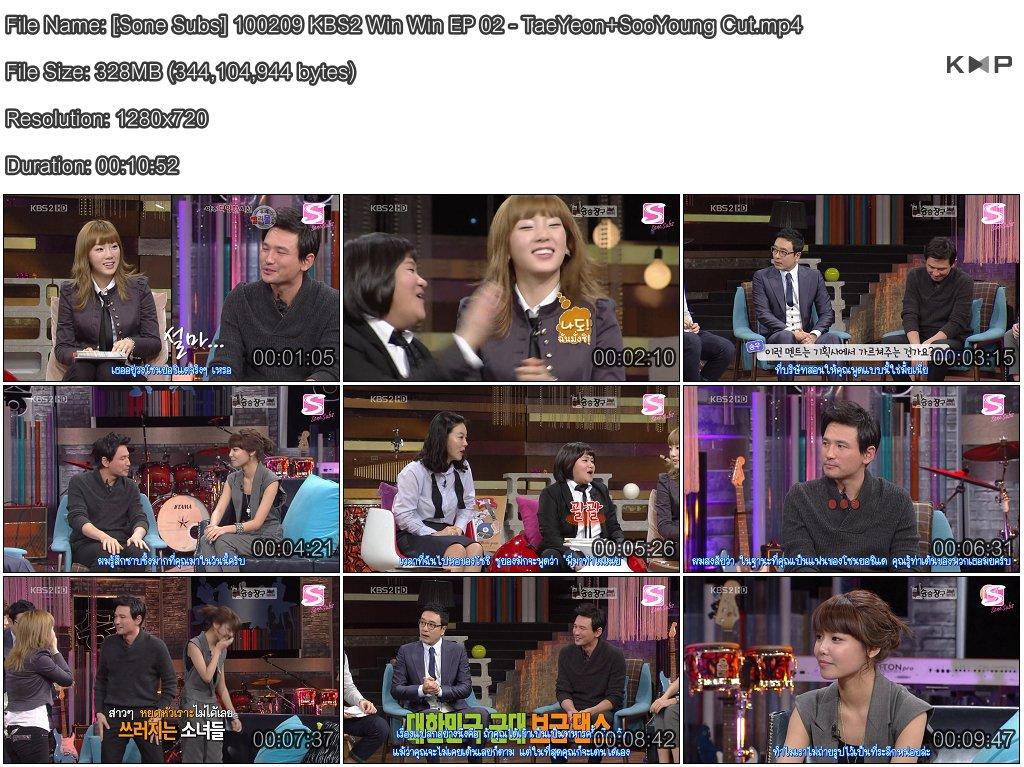 [รีอัพ][Sone Subs] 100209 KBS2 Win Win EP 02 - #TaeYeon + #SooYoung Cut #SNSD  https:// goo.gl/N1vsdi  &nbsp;  <br>http://pic.twitter.com/Y4WAmzqwJ5