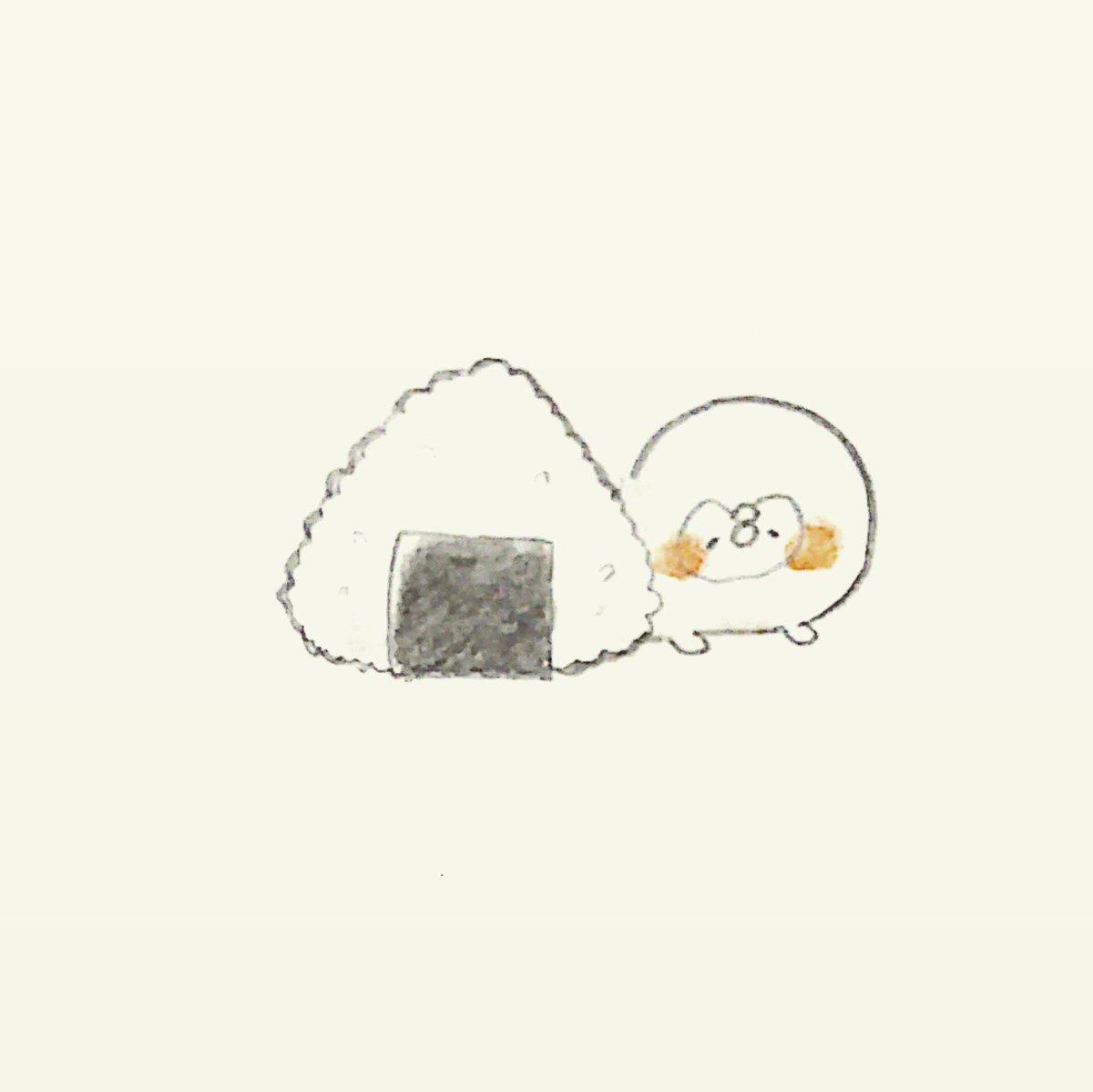 てんみやきよ On Twitter おにぎりばっかり イラスト お絵描き