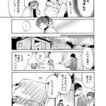 お互い対象外じゃないのにもどかしい!怖モテ男子萌え・パート2続編