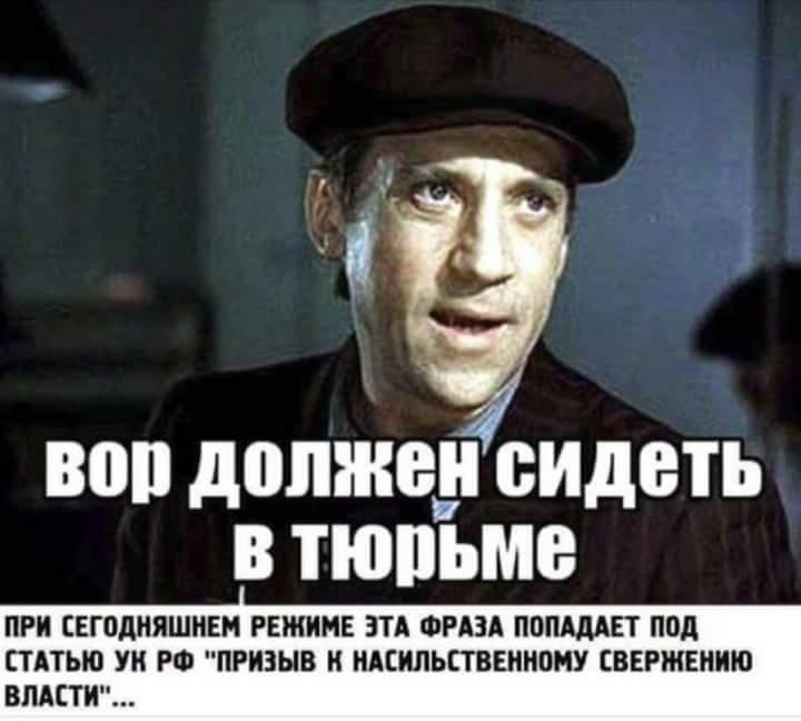 В оккупированном Симферополе у здания ФСБ силовики задержали еще двух человек, пришедших поддержать арестованных татар - Цензор.НЕТ 8704