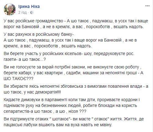 Я за запрет на поездки украинских чиновников в Россию без разрешения МИД, - Грицак - Цензор.НЕТ 1317