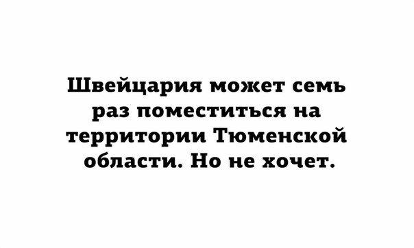 Оккупанты в Крыму продлили арест гражданину Украины Лимешко, которого обвиняют в диверсии - Цензор.НЕТ 2920