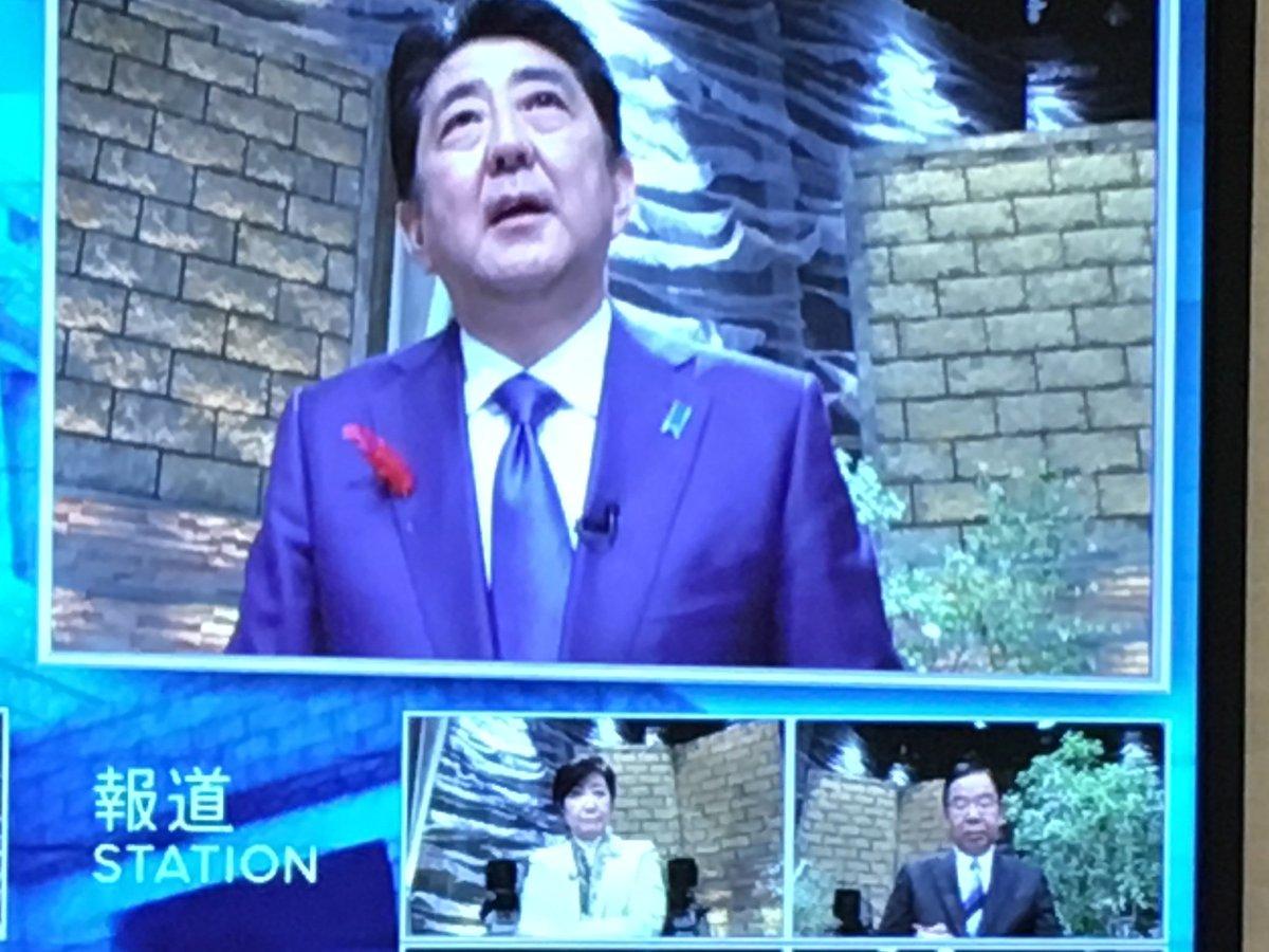 報ステ。志位さん「安倍明恵氏と付き秘書が関わり籠池氏の要望が実質満額回答になった」総理「満額回答にな…