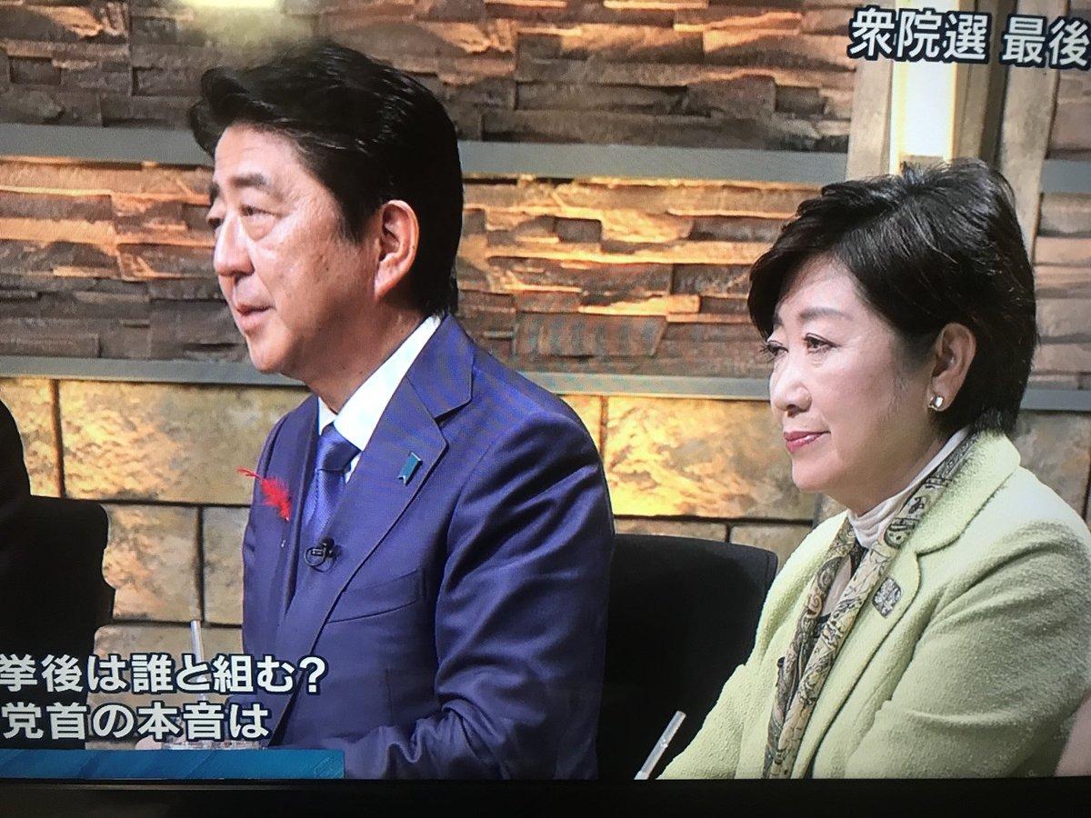 安倍晋三 浅田真央
