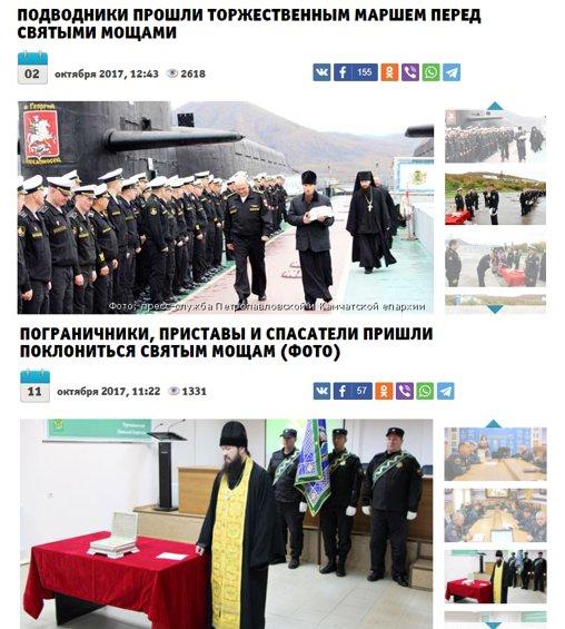 Судебные приставы первомайского района пенза официальный сайт