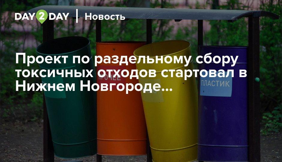 Экологические катастрофы россии и их последствия доклад