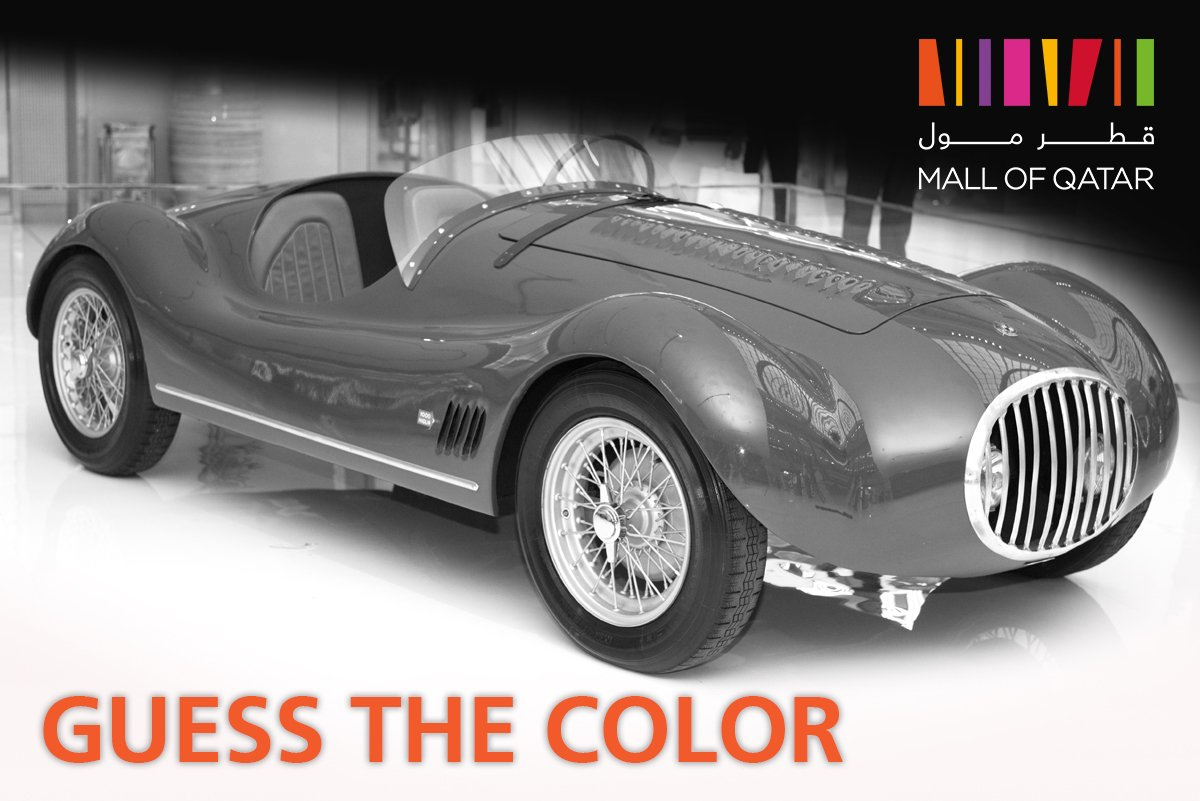 Mall Of Qatar On Twitter Can You Guess The Color Of This Rare Osca