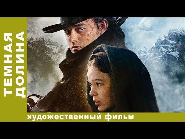 Смотреть фильмы 2017 года новинки
